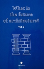 future-of-architecture-2-1-600x410.jpg